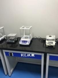WOL 厂家直销实验室天平台
