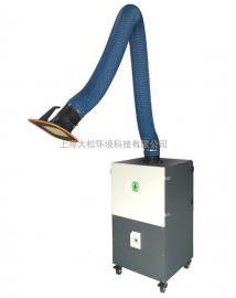 厂家直销 单臂移动式焊烟净化器HW-11J 现货供应可定制