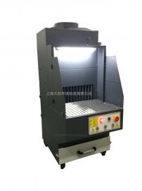 运营式鐾清灰作业台 工艺师鐾台 粉末收集清灰器HW-30HF