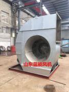 耐高温防腐风机材质/耐高温防腐不锈钢风机/蓝能风机