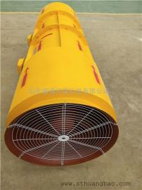 2*22kw隧道风机 变频隧道风机 多速隧道风机 2*30kw隧道风机