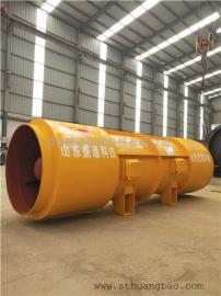 隧道风机 2*30kw隧道风机 变频隧道风机 三速隧道风机