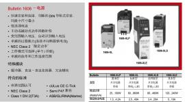 1606-XLS960E-3 交流电源