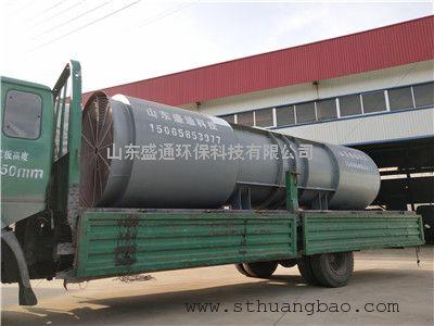 2*90kw隧道风机 变频隧道风机 隧道风机厂家 三速隧道风机