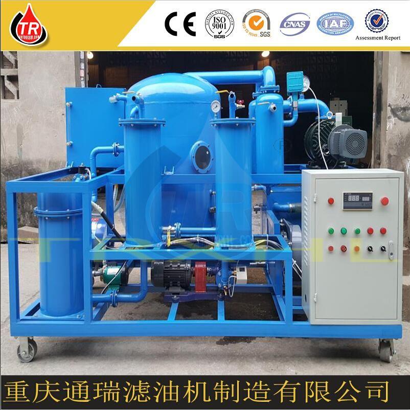 TR液压油真空脱水机,高效脱水滤油机
