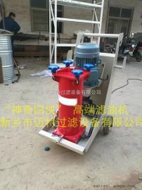 贺德克精密滤油车OF5L10P3M2B05E迈特加油滤油机价格