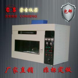 灼热丝燃烧试验机 灼热丝试验仪