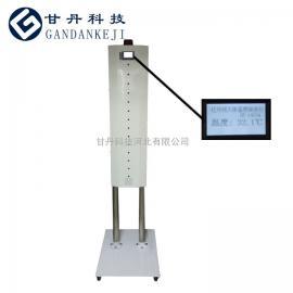 甘丹-红外线人体温度筛选仪维修定制加工*低报价一件代发