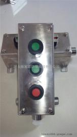BAZ53-A3防爆室安装防爆不锈钢按钮盒/3钮防爆按钮盒控制器