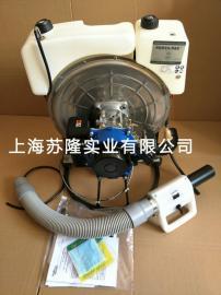 PORTA-PA超微粒雾化喷雾器哈逊98600A背负式机动超低容量喷雾器