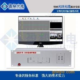 最新高科技产品光纤周界系统盈极直供