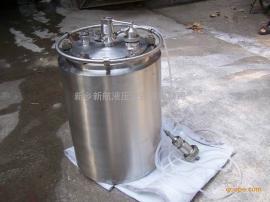 新航全不锈钢实验室酵母接种培养卡氏罐KG-25