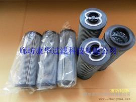 替代海沃液压油缸滤芯14896991A-14790306