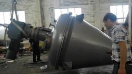内加热单锥真空干燥机厂家