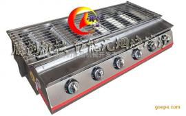 六个开关燃气烧烤炉,煤气烧烤机价格,烤面筋炉,多功能烤串烧烤炉