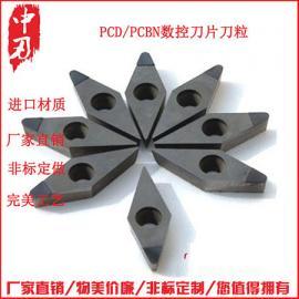 PCBN/聚晶立方氮化硼/超硬复合/模具加工高效数控刀具PCD车刀