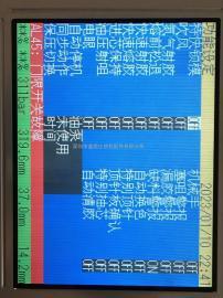 震雄Ai01显示屏,信利 TRULY MCT-G320240DTSW-282W