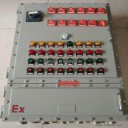 钢板焊接防爆配电箱 定制Q235碳钢防爆箱防爆配电箱