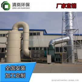 脱硫塔洗涤塔 喷淋塔PP酸雾净化塔 氨吹脱塔废气设备环保设备