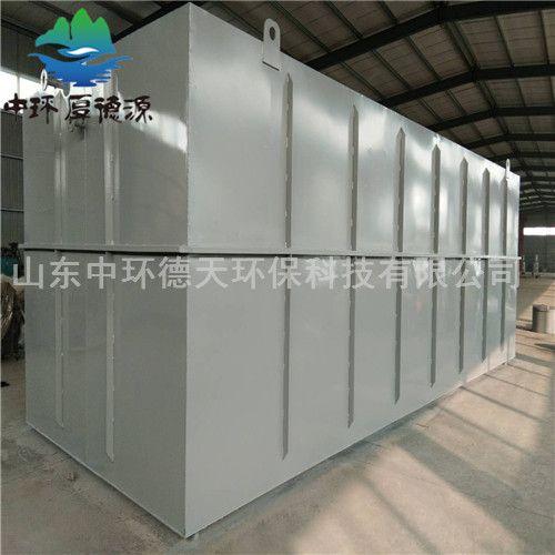 一体化污水处理设备 地埋式一体化生活污水处理 自动一体化设备