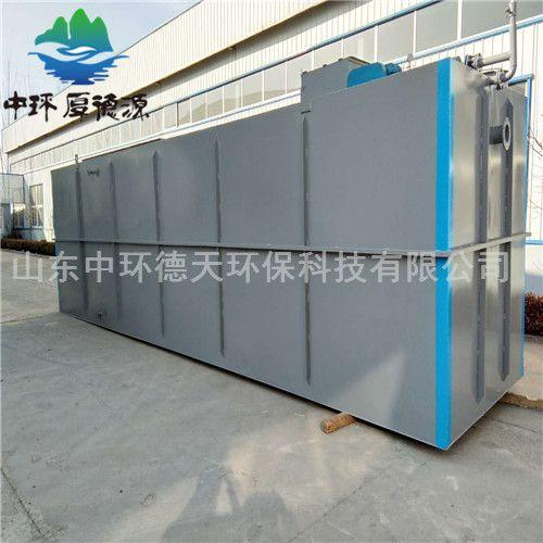 城镇生活污水处理设备 一体化污水处理 环保污水成套处理设备