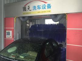 电脑洗车机 全自动洗车设备厂家 国元洗车机