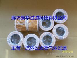替代液压油缸空气滤芯