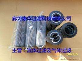 替代液压油缸滤芯14896991A-14790306