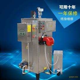 旭恩70kg食品机械行业使用燃油蒸汽发生器采用自动控制方式