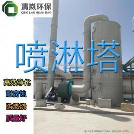PP喷淋塔脱硫塔洗涤塔酸雾净化塔氨吹脱塔工业废气设备环保设备