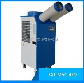 德国BAXIT巴谢特双管移动空调BXT-MAC45D工业冷风机制冷量4.5KW