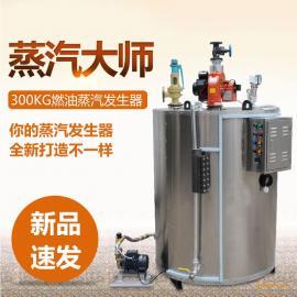 旭恩300kg�h保�能立式不�P�食品加工燃油蒸汽�l生器��t