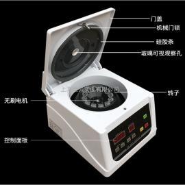 TD4C台式低速离心机 血液离心机 PRP离心机 自动平衡4000r离心机