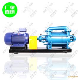 SK、2SK系列两级水环真空泵SK-1.5重 庆真空泵贵 州真空泵成 都售