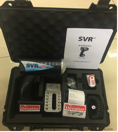 手持式电波流速仪SVR Ⅱ美国斯德克