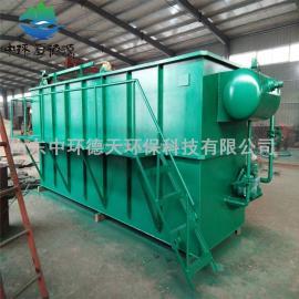 平流式溶气气浮机 小型溶器装置 环保气浮机设备