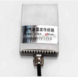 甘丹-空气温湿度传感器变送器维修定制加工最低报价一件代发