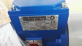 Vibra MX400电机,减速机/提供中国海关报关单