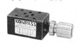 KOMPASS康百世MSW-06-X/Y叠加式单向节流阀