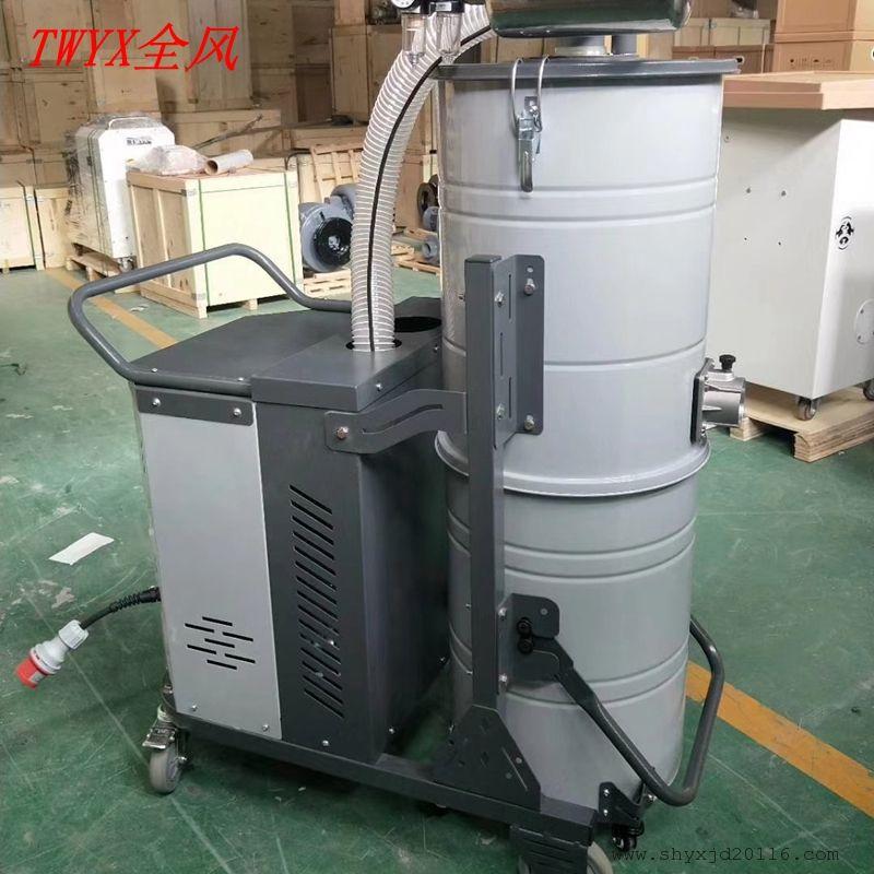 铸造车间专用工业吸尘器