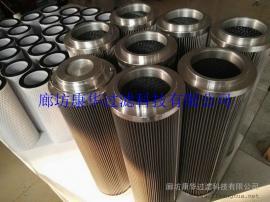 不锈钢鼓风机滤芯G-143×740A20