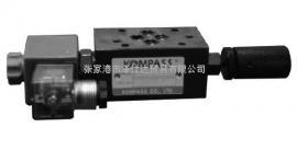 KOMPASS康百世叠加式单向节流阀MSW-04-X/Y现货