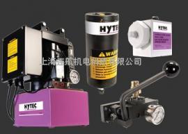 美国HYTEC液压马达