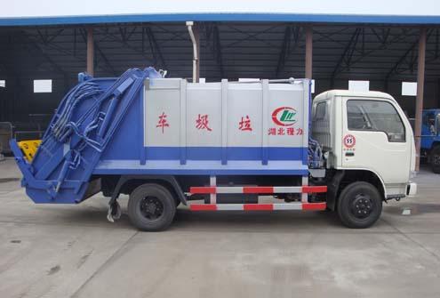 小型国六压缩垃圾车