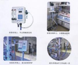 新生儿氧气浓度调节仪
