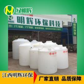 明辉 塑料水箱 水塔 耐腐蚀 化工废水箱 PE聚乙烯塑料桶 储罐