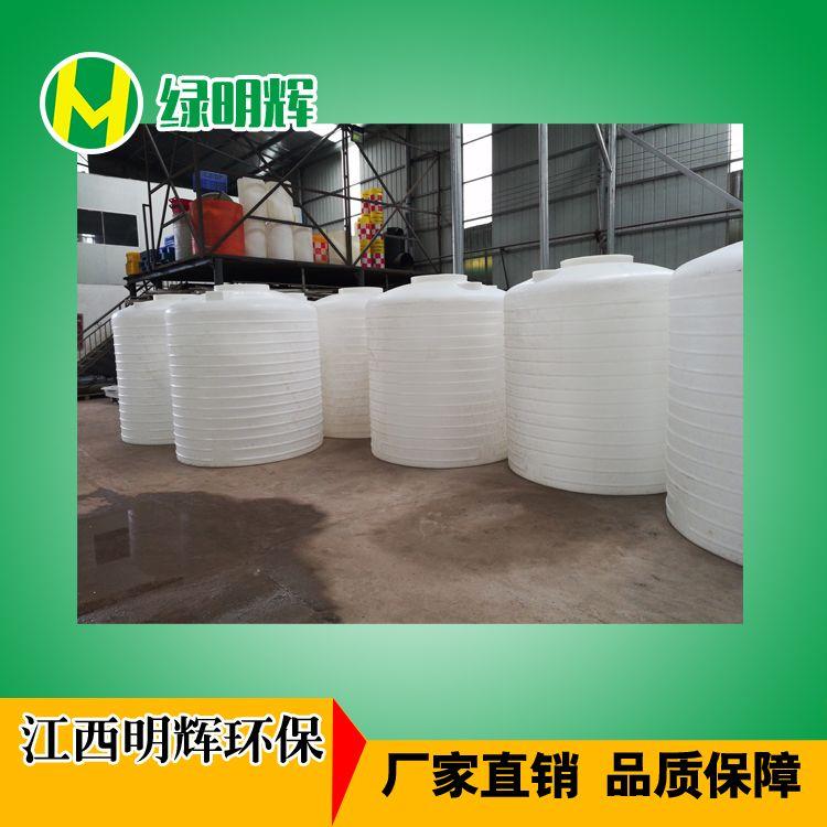明辉 储罐 防腐储罐 化工塑料水塔水箱 塑料储罐 聚乙烯PE桶厂家