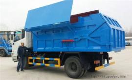 小区物业微型密封自卸式垃圾车