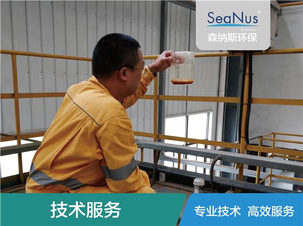 Acase7520 切削液废水破乳剂