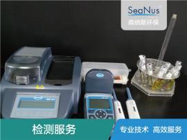 森纳斯定制型金属加工废水破乳剂
